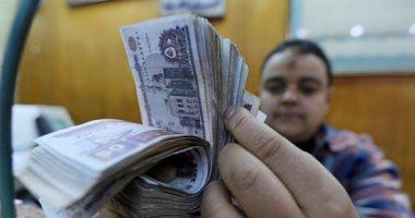 أسعار العملات اليوم السبت، 18 مايو 2019 فى مصر 201711160624342434