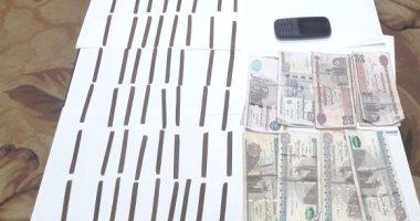 سقوط 7 متهمين بحوزتهم مخدرات بقصد الإتجار فى الإسماعيلية