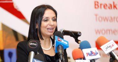 رئيسة القومى للمرأة تشارك بالندوة التثقيفية الثانية لقضاة محاكم الأسرة