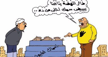 """طائر النهضة الإخوانى """"يبيض السمك"""".. فى كاريكاتير """"اليوم السابع"""""""