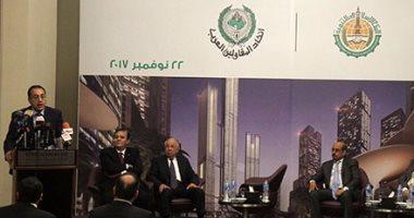 رئيس اتحاد المقاولين العرب: تدشين مدينة العرب خلال الفترة المقبلة (صور)