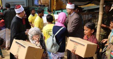 بدء توزيع المساعدات المقدمة من الأزهر الشريف للاجئى الروهينجا فى بنجلاديش.. فيديو