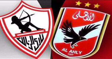 بفارق 16%.. الأهلى يكتسح الزمالك فى تصويت الأكثر شعبية فى مصر حتى الآن