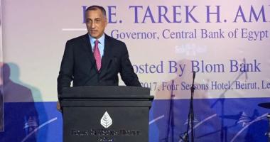 البنك المركزى: ارتفاع صادرات مصر إلى الدول العربية لـ 1.6 مليار دولار