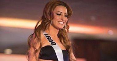 لأول مرة منذ 45 عاما..العراق تشارك فى مسابقة ملكة جمال الكون فى أمريكا -