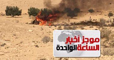 مقتل تكفيريين وتدمير 6 دراجات نارية بوسط سيناء