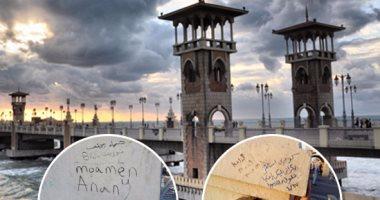 بسبب خطيبته.. نقاش يحاول الانتحار من أعلى كوبرى ستانلى بالإسكندرية