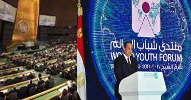 """شباب """"تحيا مصر"""" يستقبلون رئيس منتدى شباب العالم المقام فى إسبانيا أكتوبر المقبل"""