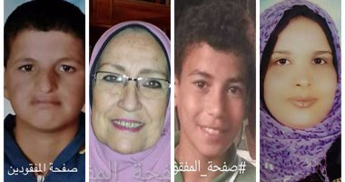 """معا نجدهم.. 16 حالة جديدة فى حملة """"اليوم السابع"""" للبحث عن المفقودين"""