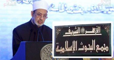 """هل يجوز أداء الصلاة عن الميت؟.. تعرف على رأى لجنة الفتوى بـ""""البحوث الإسلامية"""""""