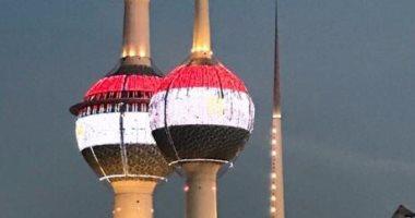"""أبراج الكويت تضاء بعلم مصر تضامنا مع شهداء هجوم """"مسجد الروضة"""""""