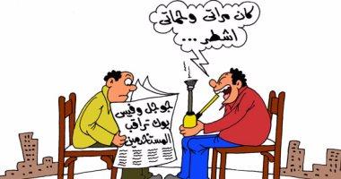 """اضحك مع تجسس """"الفيس بوك"""" على المستخدمين.. فى كاريكاتير اليوم السابع"""