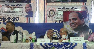 ائتلاف حب الوطن ينظم مؤتمرا اليوم حول تنمية سيناء ومواجهة الإرهاب