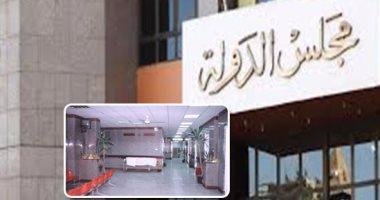 قضايا الدولة تطالب بحل جمعية طبية خيرية لإرتكابها مخالفات مالية وإدارية
