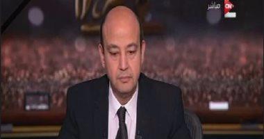 """فيديو.. صندوق تحيا مصر يرصد 185 مليون جنيه لتطوير """"بئر العبد"""" بشمال سيناء"""