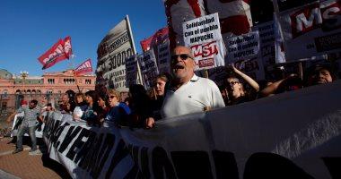 مسيرات تطالب بالعدالة وحقوق السكان الأصليين فى الأرجنتين