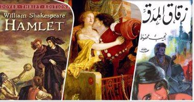 مسرحيات شكسبير, وليام شكسبير, هاملت, عطيل, فن, لوحات