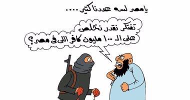 """مصر """"الولّادة"""" تتحدى إرهاب داعش الخسيس فى كاريكاتير اليوم السابع"""