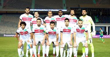 حرس الحدود والزمالك فى كأس مصر على on sport اليوم