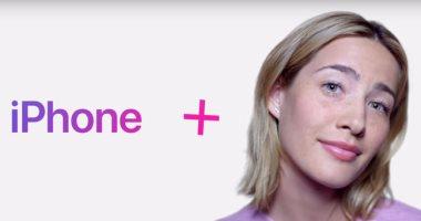 أبل تطلق 4 إعلانات جديدة للترويج لميزة التعرف على الوجه بهاتف أيفون X -