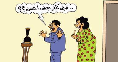 """اضحك مع سباق """"التكفير"""".. فى كاريكاتير """"اليوم السابع"""""""