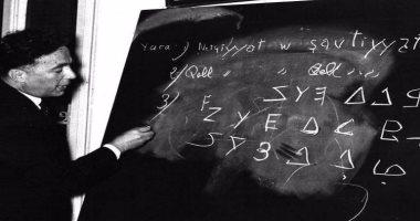 تعرف على حكاية اللغة اللبنانية التى اخترعها سعيد عقل