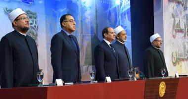السيسى يكلف الجيش باستعادة الأمن ومواجهة الإرهاب فى سيناء خلال 3 أشهر (صور)