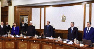 بدء اجتماع الحكومة بالوقوف دقيقة حدادا على شهداء مسجد الروضة الإرهابى (صور)