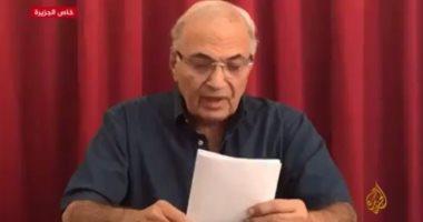 بيان للنائب إسماعيل نصر الدين يطالب بإسقاط الجنسية عن أحمد شفيق
