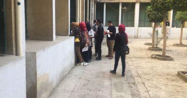جامعة القاهرة: 1545 طالبا وطالبة يتنافسون بانتخابات الاتحادات الطلابية -
