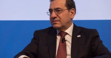 البنك الأوروبى: مصر من أفضل الدول المستعدة للتعامل مع ظاهرة استغلال الغاز