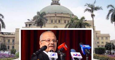 قارئة تناشد رئيس جامعة القاهرة بتنفيذ توصية لجنة فض المنازعات