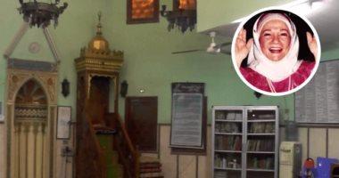 """شاهد.. المسجد والمؤسسة الخيرية لمعبودة الجماهير """"شادية"""""""