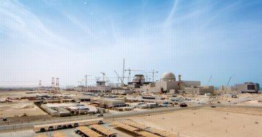 هيئة الرقابة النووية الإماراتية تصدر رخصة تشغيل الوحدة الثانية لمحطة براكة