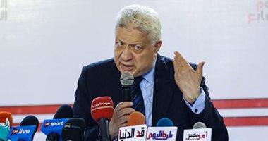 """مرتضى منصور: لا أحد يجرؤ على حل مجلس الزمالك وعقد الاجتماع بـ""""مزاجى"""""""