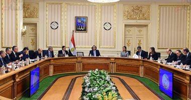 بدء اجتماع المجموعة الاقتصادية برئاسة القائم بأعمال رئيس الوزراء (صور)