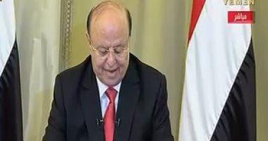 الرئيس اليمنى يعين العميد الركن محمد الحبيشى قائدا للمنطقة العسكرية الثالثة