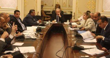 الأربعاء.. خطة البرلمان تناقش عودة العمل بقانون إنهاء المنازعات الضريبية