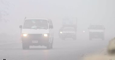 شبورة مائية تغطى سماء القاهرة والجيزة