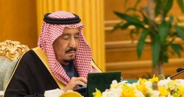 الملك سلمان: التطرف والإرهاب لا ينتميان لدين أو ملة أو ثقافة