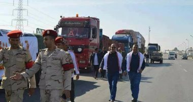 """صور.. وصول """"قافلة الخير"""" المقدمة من محافظة الوادى الجديد لأهالى الروضة بسيناء"""