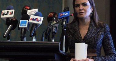 وزيرة شئون الاقتصاد بسويسرا تزور مصر لإطلاق استراتيجية التعاون 2017-2020 -