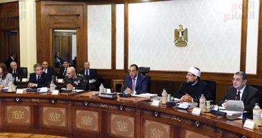بدء اجتماع الحكومة لمتابعة الملفات الاقتصادية والاجتماعية  (صور)
