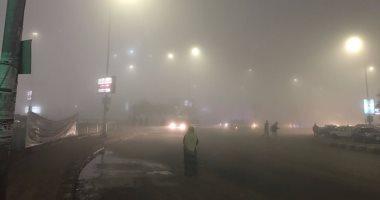 حالة الطقس اليوم.. تعرف على إرشادات تحميك من الحوادث بسبب الشبورة