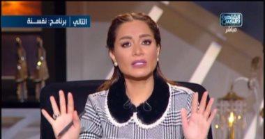 بسمة وهبة: بركان عربى إسلامى سينفجر حال إعلان ترامب نقل السفارة للقدس