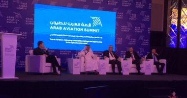 غدا.. انطلاق قمة العرب للطيران تحت عنوان قطاع الطيران العربى فى الواقع الجديد وجائحة كورونا