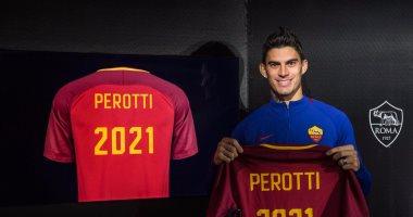 روما يجدد عقد الأرجنتينى بيروتى حتى 2021
