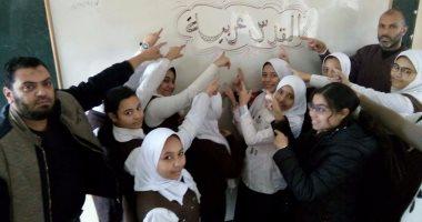 """صور.. الحصة الأولى فى مدارس مصر..  """"القدس عربية"""""""