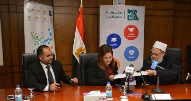 """وزارة التخطيط توقع بروتوكول تعاون مع """"مصر الخير"""""""