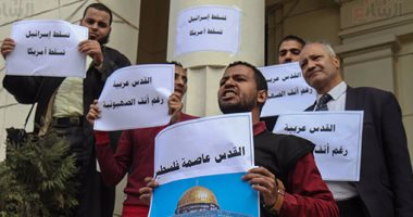 صور.. محامون ينظمون وقفة أمام نقابتهم تنديدا بإعلان القدس عاصمة إسرائيل